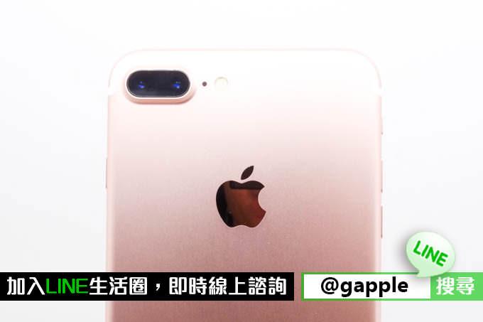 iphone 7 plus 相機